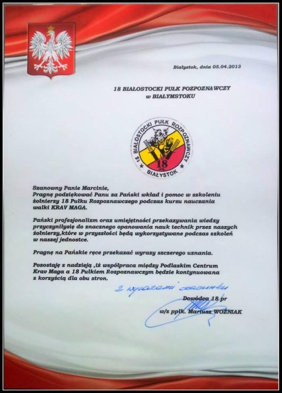 18 Białostocki Pułk Rozpoznawczy
