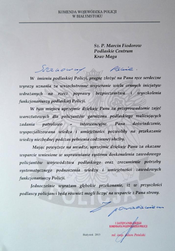 Komenda Wojewódzka Policji w Białymstoku